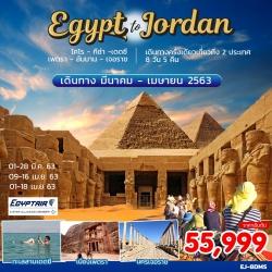 (EJ-8DMS) EGYPT+JORDAN 8 DAYS JUL-DEC 19 BY MS