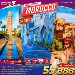 (MOR-VM10D-WY01) VACATIONS TIME TO MOROCCO 10D7N BY WY DEC - MAY 2020 UPDATE04NOV2019