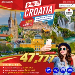 CRO-OHA8D-TK O-HO CROATIA 8 DAYS 6 NIGHTS BY TK