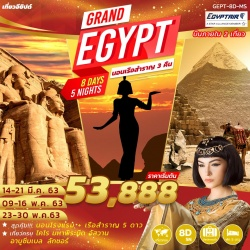 (EG8D6N-MS) GRAND EGYPT 8D5N NILE CRUISE NOV-DEC19