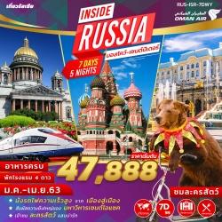 (RUS-ISR-7DWY) INSIDE RUSSIA 7D MOSCOW-ST.PETER (WY) DEC 19 UPDATE13JUN19