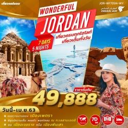 (JOR-WF7D5N-WY) WONDERFUL JORDAN 7 DAYS 5 NIGHTS BY ( WY ) OCT - DEC 2019 UPDATE19JUN2019