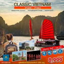 (VIT-CS01-VN) CLASSIC VIETNAM_HANOI-HALONG 3 DAYS APR-SEP 19 BY VN