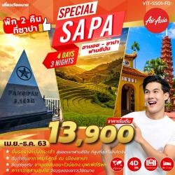 (VIT-SS01-FD) SPECIAL SAPA_HANOI-SAPA-FANSIPAN 4 DAYS (SAPA 2 NIGHTS) APR-DEC 20 13900 THB