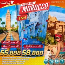 ทัวร์โมร็อกโก VACATIONS TIME TO MOROCCO 9 วัน 7 คืน