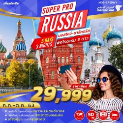 (MOS-ZA5DWY) CIRCUS SUPER RUSSIA MOSCOW- ZAGORSK (WY) 21-25 SEP 19 UPDATE 09MAY19